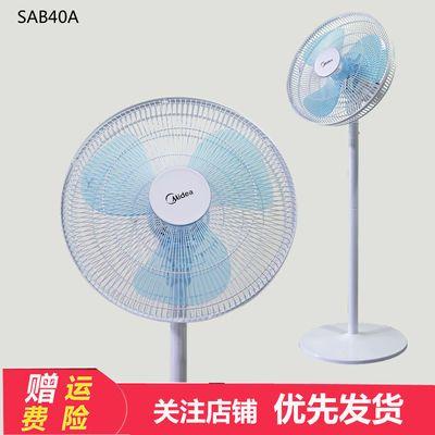 美的电风扇多功能家用落地扇台式电扇小型迷你台扇特价正品SAB40A