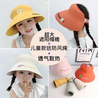 儿童帽女夏季空顶帽薄款防晒宝宝遮阳帽韩版女童太阳渔夫帽大帽沿