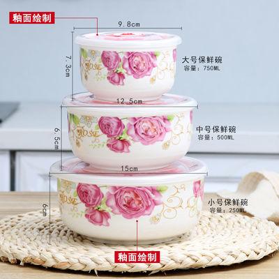 保鲜盒陶瓷饭盒微波炉适用便当盒保鲜碗冰箱带盖储物盒三件套