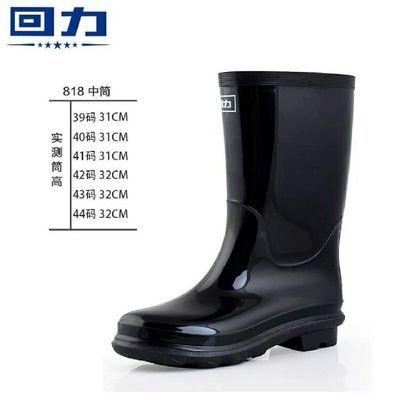 上海回力雨鞋男士水靴高筒中筒短筒劳保加厚加绒套鞋工作防水胶鞋