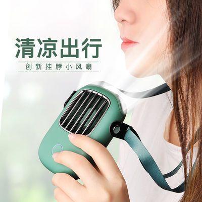 REMAX挂脖usb小风扇迷你可充电学生随身小型手持静音便携式小电扇