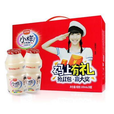 【4月新货送2瓶发30瓶】小样小乳酸100ML*28瓶 乳酸菌饮料酸牛奶