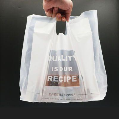 烘焙打包袋面包包装袋面包打包袋子加厚甜品西点蛋糕手提袋定制