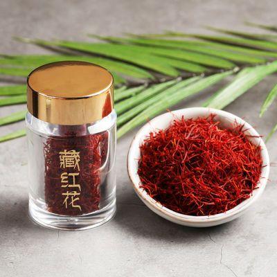送镊子】西藏藏红花正品暖宫暖腹西红花特级红花西藏1g