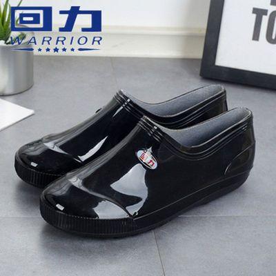 上海回力雨鞋男低帮短筒加绒加厚男式水鞋厨房工作防四季水鞋棉鞋