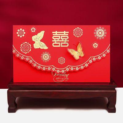 中式请柬结婚用品创意个性横款请柬喜帖 婚礼中国风请帖邀请函