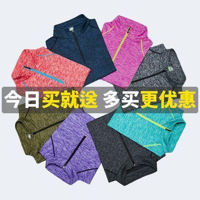户外速干衣男女装薄款运动长袖吸汗透气跑步徒步快干衣服速干t恤