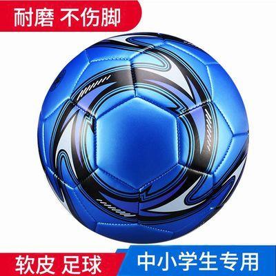 足球进校园指定初中小学生儿童训练足球青少年比赛足球 2号4号5号