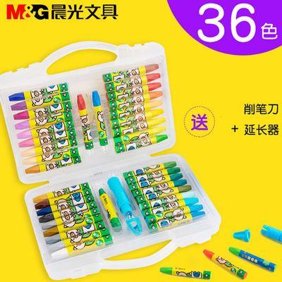 69857/晨光油画棒12 18 24 36色无毒画笔蜡笔3301儿童学生幼儿园油画棒