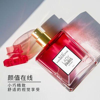 【魅惑女香】香水女士持久淡香自然清新抖音网红同款少女学生正品
