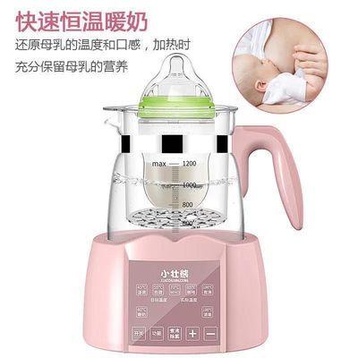 热销婴儿恒温调奶器玻璃烧水壶冲奶器温奶器消毒器