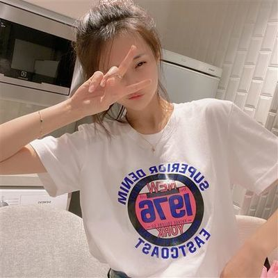 晨妍同款2020春夏新款豹纹短袖ins潮上衣网红宽松字母白色T恤女