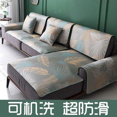 夏季冰丝沙发凉席垫子沙发垫儿薄款凉垫巾客厅通用型夏天防滑定做