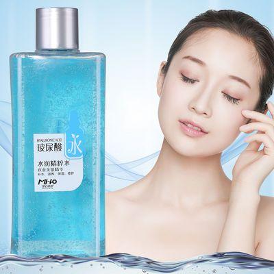 大瓶玻尿酸爽肤水女补水美白保湿收缩毛孔晒后修护芦荟保湿水喷雾