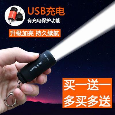 迷你手电筒usb充电强光led袖珍户外便携钥匙扣灯瞳孔医用笔灯学生