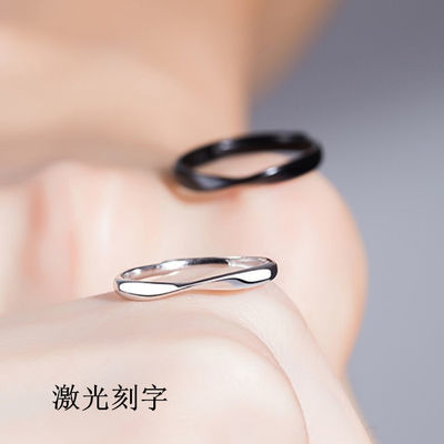 莫比乌斯环情侣对戒925银戒指一对开口日韩男女简约学生闺蜜礼物