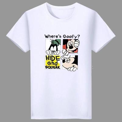 男士短袖t恤新款青少年圆领衣服天夏季潮韩版修身半袖大码体男装