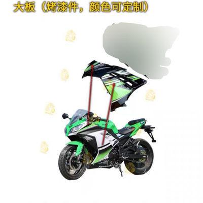 小忍者外壳全套/一代/R2/二代/S款/GT/V6塑件全车壳子摩托车配件