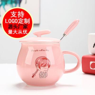 卡通杯简约办公室水杯子女陶瓷杯定制logo马克杯情侣咖啡杯带盖勺