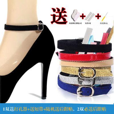 一字款长条款绕脚脖子鞋带 防止高跟鞋不跟脚鞋束鞋带凉鞋带鞋扣