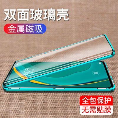 华为Nova7/Pro双面玻璃全包磁吸手机壳万磁王防摔亮面金属保护套
