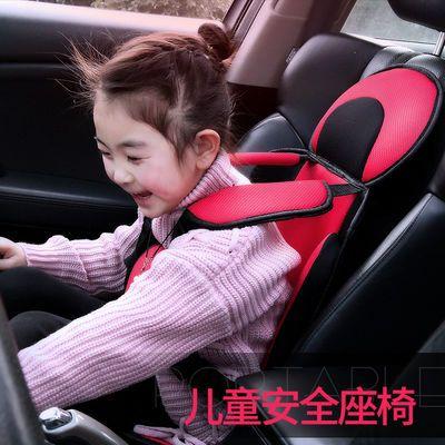 儿童安全座椅汽车电动车0-4 3-12岁简易便捷车载婴儿坐椅宝宝背带