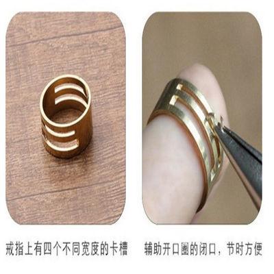 戒指饰品挂圈用的工具手工diy配件材料接指环开口项链扳指扣神器