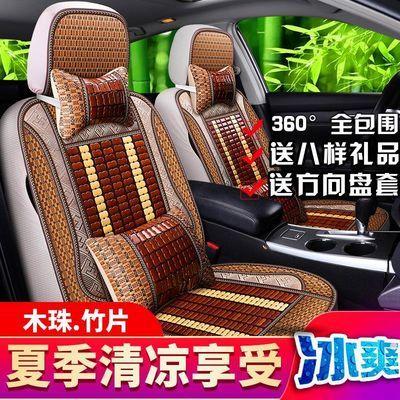 五菱宏光S/S1长安欧诺夏季坐垫汽车竹片凉垫夏天专用单个座椅垫套