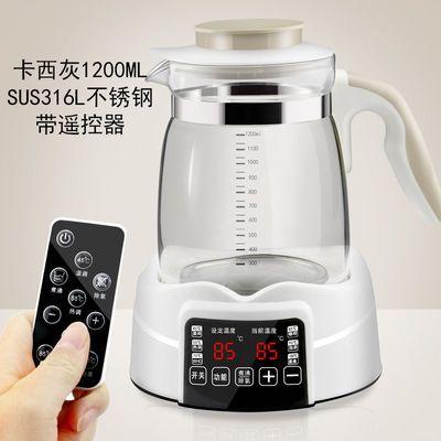索仁恒温调奶器暖奶器温奶器宝宝婴儿冲奶器热奶器玻璃水壶保温壶
