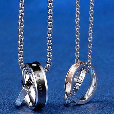 免费刻字戒指项链男士情侣吊坠一对韩版定制配饰女学生潮流饰品