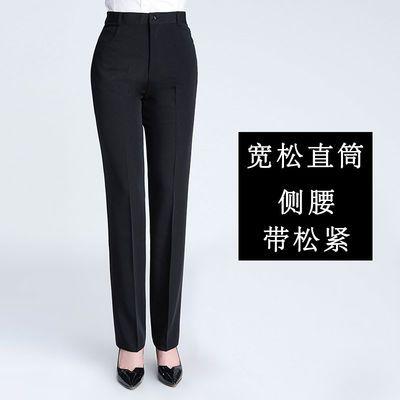 职业西装裤西裤女士黑色宽松酒店银行工作裤工装长裤子直筒春夏季