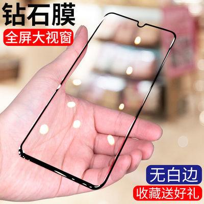 华为mate20钻石膜全屏钢化膜高清蓝光HMA-AL00无白边mt20手机贴膜