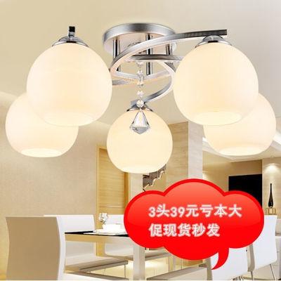圆形水晶客厅灯家用主卧室吸顶灯具房间吊灯套餐超亮led节能灯泡