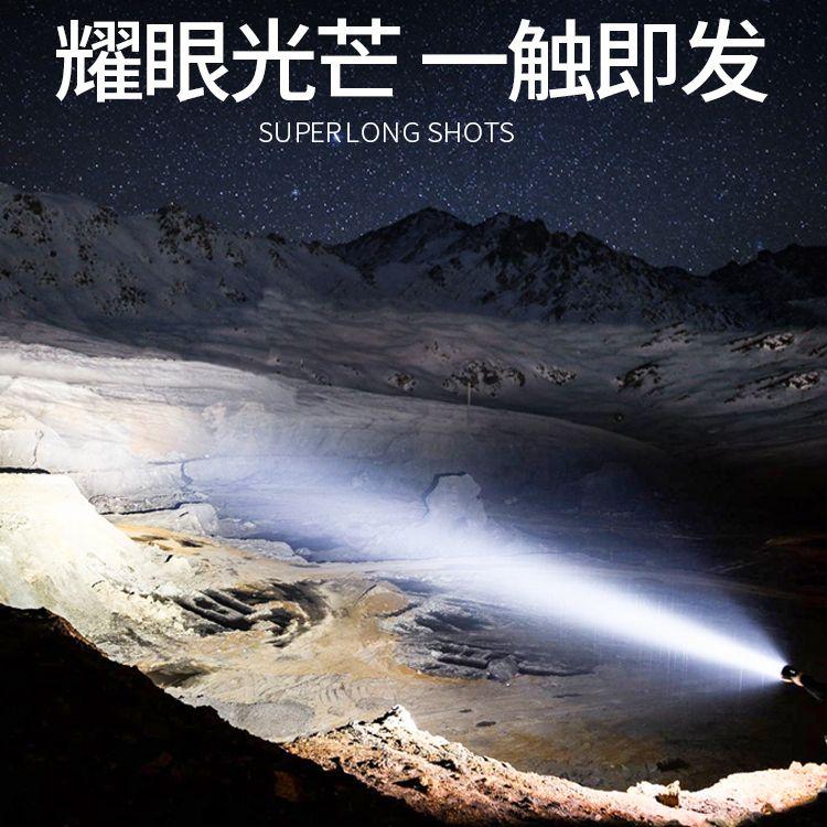 便宜的超亮强光手电筒可充电户外远射超长续航家用防水远光led氙气灯