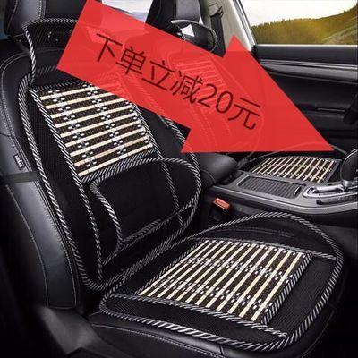 夏天汽车载坐垫夏季凉垫单片竹片冰丝透气腰靠背垫单个人凉席座垫