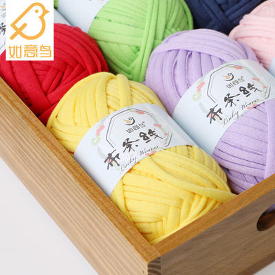 如意鸟布条线包包线手编坐垫线地毯线手工diy编织粗毛线送针教程