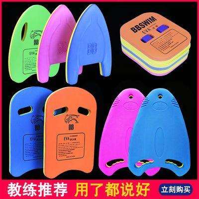 50939/加厚浮板儿童成人通用初学者打水板背漂浮腰游泳神器游泳装备水袖
