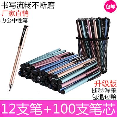 考试专用中性笔0.5全针管外壳四个颜色黑色笔芯碳素黑商务网红笔