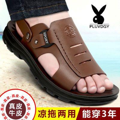 【真皮软皮 能穿六年】PLUVDGY男士凉鞋休闲沙滩鞋男凉鞋男凉拖鞋
