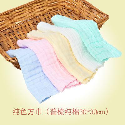 纱布口水巾纯棉 婴儿洗脸毛巾新生儿用品宝宝小方巾儿童手帕手绢