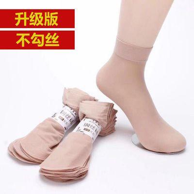 【亏本冲量】夏季女士袜子防勾丝薄款肉色天鹅绒钢丝面膜袜短丝袜