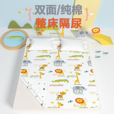 隔尿垫防水可洗大号婴儿儿童尿垫床单纯棉透气双面四季秋冬1.8m床