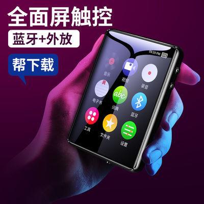 全面屏MP3蓝牙版播放器学生款MP4随身听MP5超薄小型便携式触摸屏