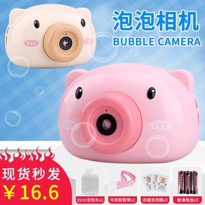 吹泡泡机照相机全自动泡泡枪器电动玩具儿童网红同款少女心可充电