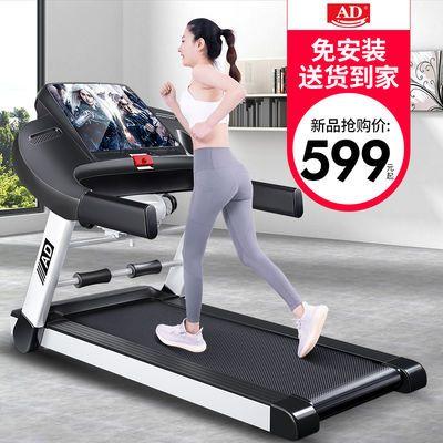 AD插电动跑步机家用静音免安装减肥多功能大人儿童家庭版健身器材