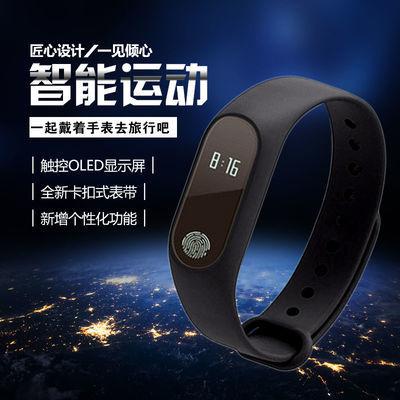 新一代蓝牙智能手环手表男女士计步器提醒运动手环闹钟学生手表