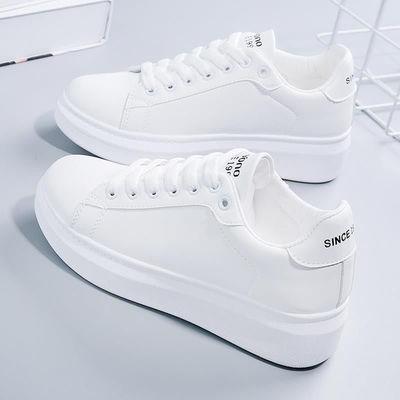 小白鞋女2020新款百搭春夏季女鞋子透气平底板鞋休闲学生厚底潮鞋