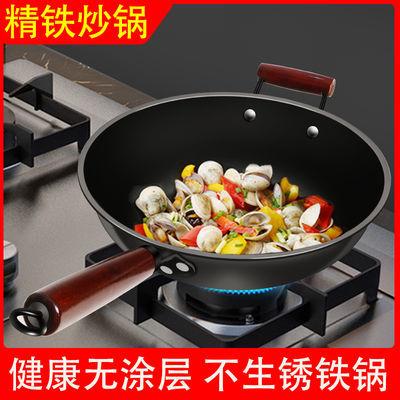 章丘铁锅炒菜锅电磁炉铸铁锅炒锅平底锅不粘锅家用锅具老式煤气灶