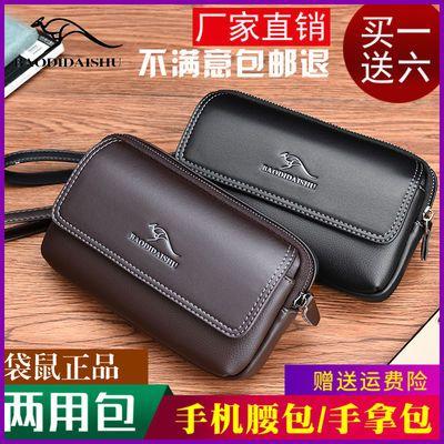 袋鼠手机腰包男多功能装手机隐形腰包男士手机套腰包穿皮带手拿包