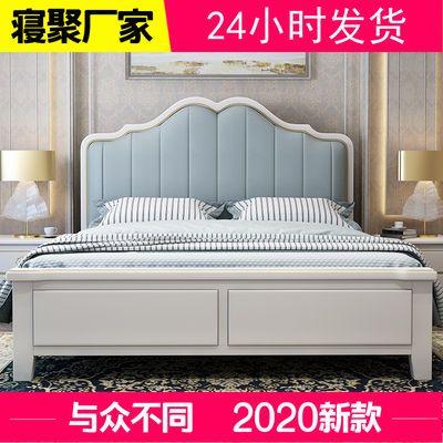 美式实木床1.8米双人床白色轻奢床主卧公主床简约欧式床储物婚床